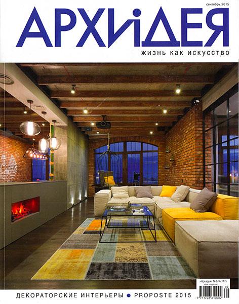 ARXIDEA UCRAINA Aprile 2015 1